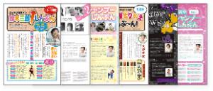 営業マンニュースレター作成のステップ1